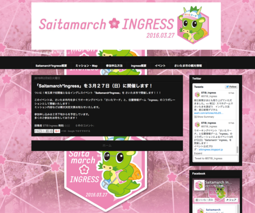 Saitamarch Ingress