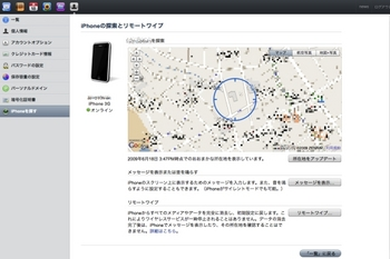 Find iPhone5.jpg
