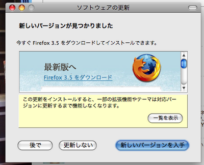 Firefox35-01.png