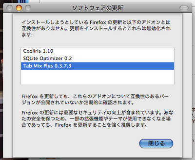 Firefox35-02.png