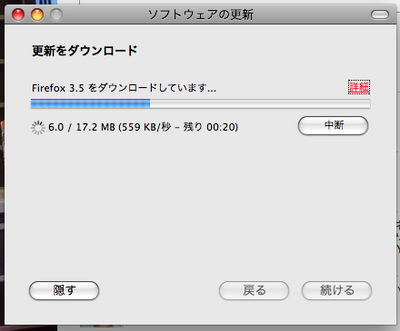 Firefox35-03.png