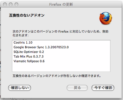 Firefox35-05.png