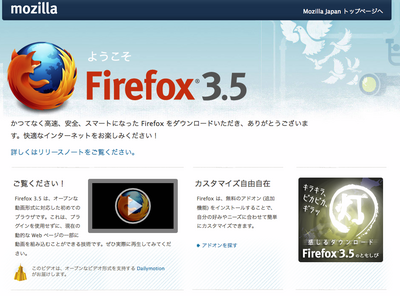Firefox35-06.png