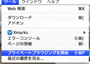Firefox35-09.png