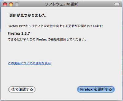 Firefox357-1.png