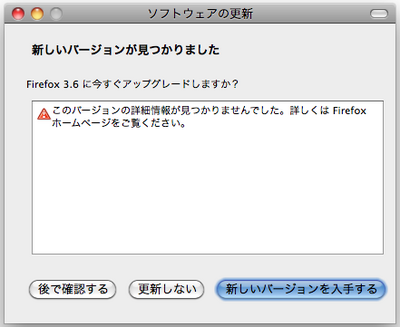 Firefox36-1.png