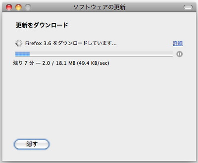Firefox36-2.png