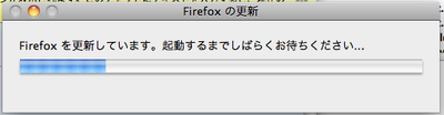 Firefox36-4.png