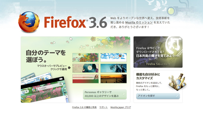 Firefox36-5.png