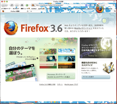 Firefox36-7.png