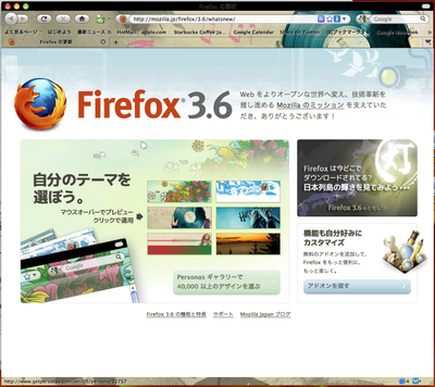 Firefox36-8.png