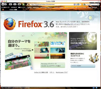 Firefox36-9.png