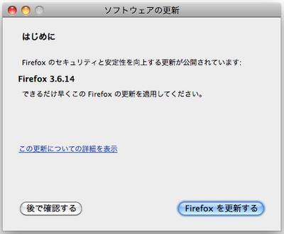 Firefox3614-1.png