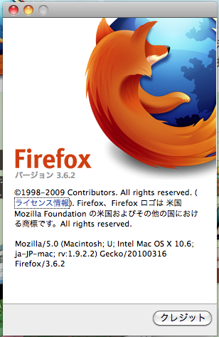 Firefox362-4.png