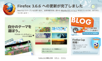 Firefox366-2.png