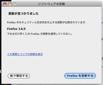 Firefox369-1.png