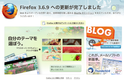 Firefox369-2.png