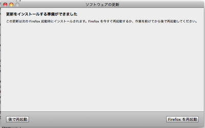 Firefox401-2.png