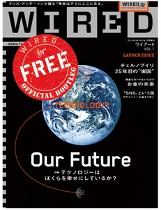 WIRED FREE PDF.png