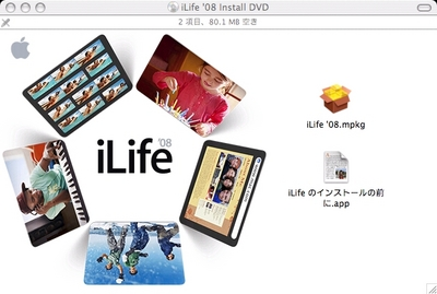 iLife'08inst