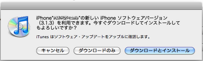 iPhoneOS313-1.png