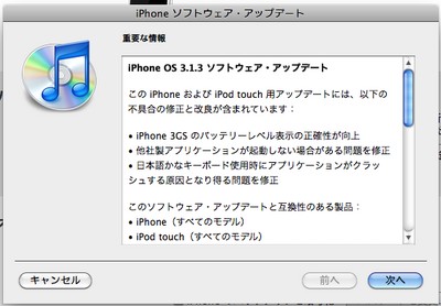 iPhoneOS313-2.png