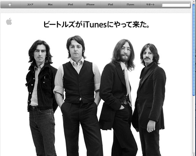 iTunes-Beatles1.png