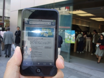 iPod touch @Apple Store Ginza