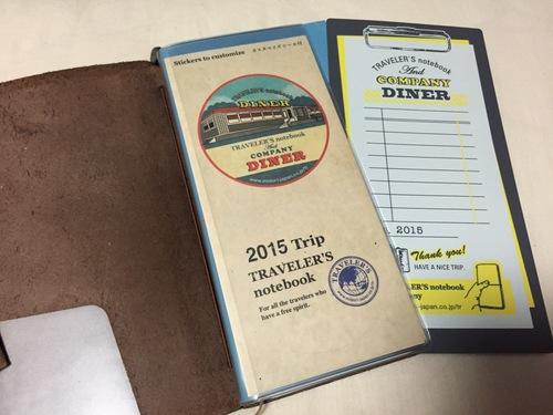 Traveller's notebook 2015 Diary