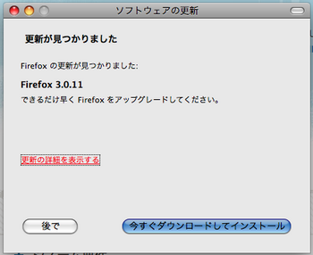 Firefox3011.png
