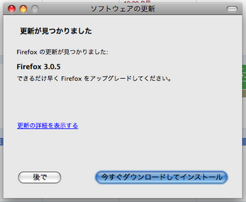 Firefox305M.png