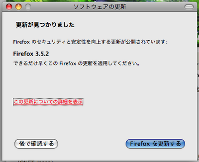 Firefox352-1.png