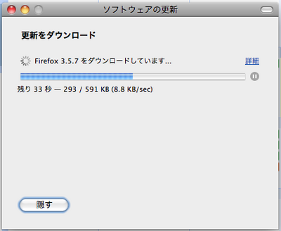 Firefox357-2.png