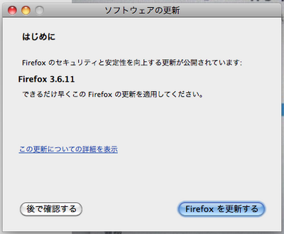 Firefox3611-1.png