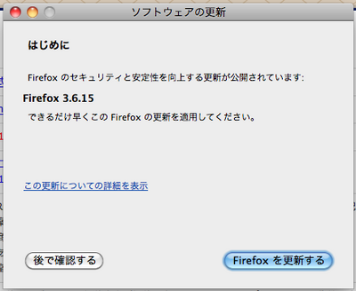 Firefox3615-1.png
