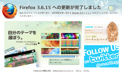 Firefox3615-2.png