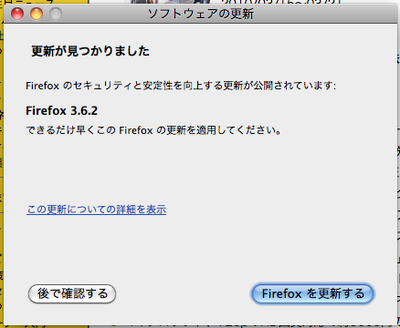Firefox362-1.png