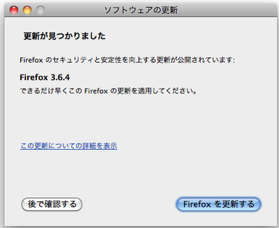 Firefox364-1.png