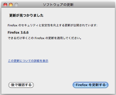 Firefox366-1.png