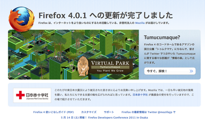 Firefox401-3.png