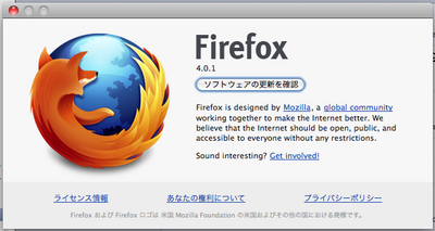 Firefox401-4.png