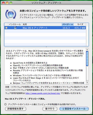 MACOSX1063-1.png