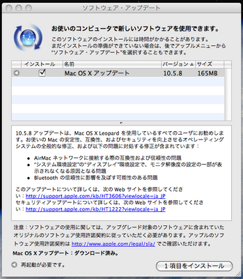 MacOSX1058.png