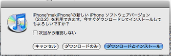 iPhone2021.png