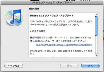 iPhone2022.png