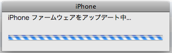 iPhone2025.png