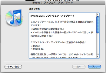 iPhone221-2.png