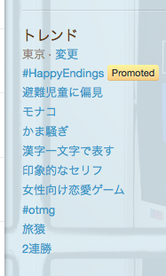 tw_trend5.png